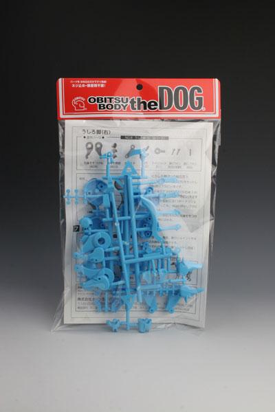 【オビツ】ANDG-KT01L01 オビツボディ・ザ・ドッグ 組立キット ブルー