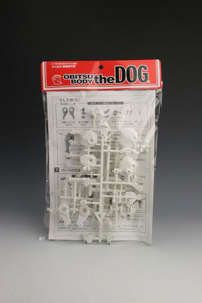 【オビツ】ANDG-KT01W01 オビツボディ・ザ・ドッグ 組立キット ホワイト