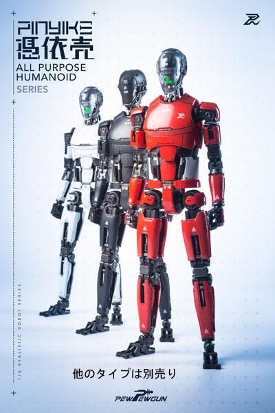 【PEWPEWGUN】PEW01 1/6 Robotic Nude Body 憑依売 PINYIKE